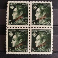 Sellos: VENEZUELA BL.4 YVERT N°185 MNH** FUNDACIÓN CRUZADA SOCIAL 1937 (FOTOGRAFÍA REAL). Lote 270244873
