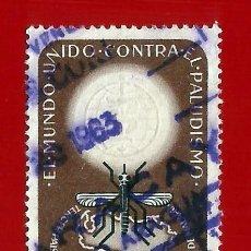 Sellos: VENEZUELA. 1962. LUCHA CONTRA EL PALUDISMO. Lote 211685114
