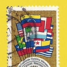 Sellos: VENEZUELA. 1970. EXPOSICION FILATELICA INTERAMERICANA. Lote 211688546