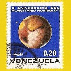 Sellos: VENEZUELA. 1973. PLANETARIO HUMBOLDT. PLANETA MARTE. Lote 211690270