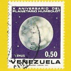 Sellos: VENEZUELA. 1973. PLANETARIO HUMBOLDT. PLANETA VENUS. Lote 211690365
