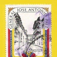 Sellos: VENEZUELA. 1973. GRAL. JOSE ANTONIO PAEZ. CAIDA DE PUERTO CABELLO. Lote 211691400