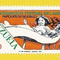 Sellos: VENEZUELA. 1973. FUNDACION FESTIVAL DEL NIÑO. PARQUE INFANTIL. Lote 211693000