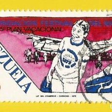 Sellos: VENEZUELA. 1973. FUNDACION FESTIVAL DEL NIÑO. VACACIONES. Lote 211693085