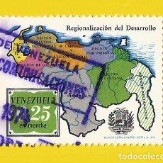 Sellos: VENEZUELA. 1973. REGIONALIZACION. MAPA. Lote 211693764