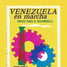 Sellos: VENEZUELA. 1973. PEQUEÑAS Y MEDIANAS EMPRESAS. Lote 211693956