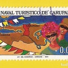 Sellos: VENEZUELA. 1974. CARNAVAL DE CARUPANO. Lote 211694183