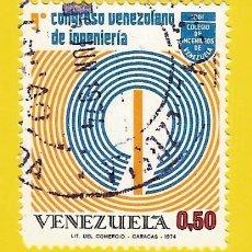 Sellos: VENEZUELA. 1974. CONGRESO DE INGENIERIA. Lote 211694315