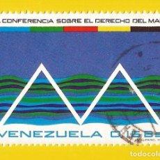 Sellos: VENEZUELA. 1974. CONFERENCIA SOBRE EL DERECHO DEL MAR. Lote 211694568