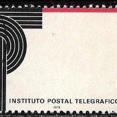 Sellos: VENEZUELA 1979. CREACIÓN DEL INSTITUTO POSTAL TELEGRÁFICO.. Lote 213259383
