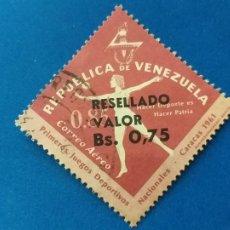 Sellos: VENEZUELA. AÑO 1962. PRIMEROS JUEGOS DEPORTIVOS NACIONALES. CORREO AÉREO. YVERT A 857. RESELLADO.. Lote 214867083