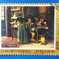 Francobolli: USADO. AÑO 1969. VENEZUELA. PINTURA. CRISTOBAL ROJAS - LA TABERNA. YVERT 785. Lote 214867342