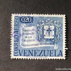 Sellos: 1958 VENEZUELA 400 ANIVERSARIO SANTIAGO DE MÉRIDA DE LOS CABALLEROS. Lote 216712510