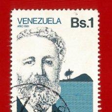 Sellos: VENEZUELA. 1982. JULIO VERNE. Lote 218678582