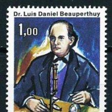 Sellos: VENEZUELA 1971 - LUIS DANIEL BEAUPERTHUY - MEDICO - YVERT Nº 839**. Lote 218703900