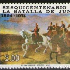 Sellos: VENEZUELA 1974 - LA BATALLA DE JUNIN - YVERT Nº 931**. Lote 218704271