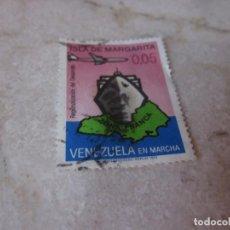 Sellos: SELLO USADO VENEZUELA 1973 - ZONA FRANCA - ISLA MARGARITA. Lote 219142587