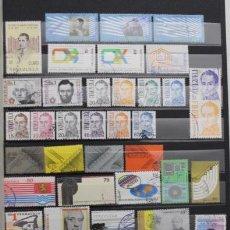 Sellos: LOTE 61 SELLOS DIFERENTES VENEZUELA 1974-1984. Lote 219539295
