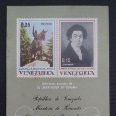 Sellos: SELLOS POSTALES DE VENEZUELA SIMÓN BOLÍVAR EN ESPAÑA. Lote 220063738