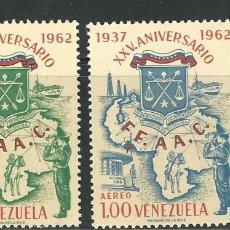 Sellos: VENEZUELA: 1962; 2 ESTAMPILLAS FUNDACIÓN DE LAS FUERZAS ARMADAS - MAPA - ESCUDOS. Lote 221918886