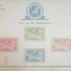 Sellos: O) 1951 VENEZUELA, VELODROMO DE BICICLETAS SOUVENIR - SC C337A - JUEGOS BOLIVARIOS - NUEVO. Lote 222091563