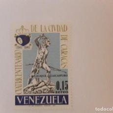 Sellos: VENEZUELA SELLO USADO. Lote 222537023