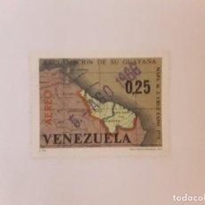Sellos: VENEZUELA SELLO USADO. Lote 222537040