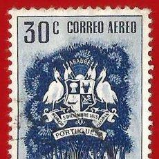 Sellos: VENEZUELA. 1952. ESCUDO DE PORTUGUESA. Lote 222801908