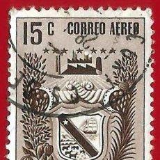 Sellos: VENEZUELA. 1952. ESCUDO DE MIRANDA. PRODUCTOS AGRICOLAS. Lote 222802110