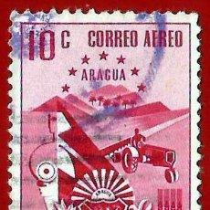 Sellos: VENEZUELA. 1952. ESCUDO DE ARAGUA. GRANJA. TRACTOR. Lote 222802308