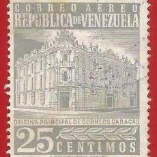 Sellos: VENEZUELA. 1958. OFICINA PRINCIPAL DE CORREOS . CARACAS. Lote 222803050