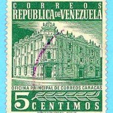 Sellos: VENEZUELA. 1958. OFICINA PRINCIPAL DE CORREOS . CARACAS. Lote 222803176