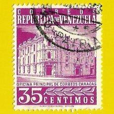 Sellos: VENEZUELA. 1958. OFICINA PRINCIPAL DE CORREOS . CARACAS. Lote 222803243