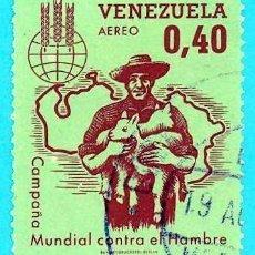 Sellos: VENEZUELA. 1963. CAMPAÑA MUNDIAL CONTRA EL HAMBRE. Lote 222803671