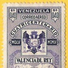 Sellos: VENEZUELA. 1955. ESCUDO DE VALENCIA DEL REY. Lote 222803997