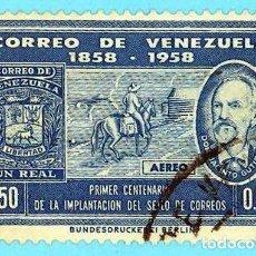Sellos: VENEZUELA. 1959. CENTENARIO DEL SELLO DE CORREOS. Lote 222804755