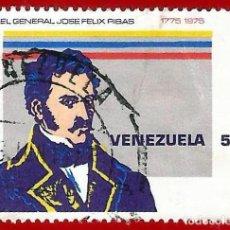 Sellos: VENEZUELA. 1976. GENERAL JOSE FELIX RIBAS. Lote 222805157