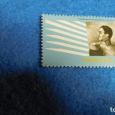 Sellos: VENEZUELA AÑO 1979 BICENTENARIO DEL NACIMIENTO DE SAN MARTÍN. Lote 223157161