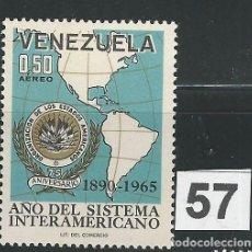 Sellos: VENEZUELA: 1965; 15 ANIVERSARIO DE LA OEA, SERIE DE 1 ESTAMPILLA. Lote 223339080
