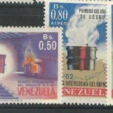 Sellos: VENEZUELA: 1964; 4 ESTAMPILLAS 1ER. COLADA DE ACERO. Lote 228968430