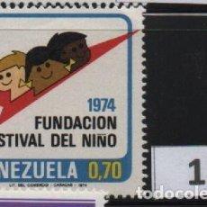 Sellos: VENEZUELA: 1974; 1 ESTAMPILLA FESTIVAL DEL NIÑO 74. Lote 229411710