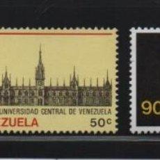 Sellos: VENEZUELA: 1976; SERIE FUNDACIÓN DE LA UNIVERSIDAD CENTRAL DE VENEZUELA. Lote 230069410
