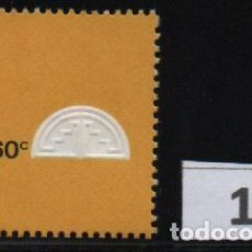 Sellos: VENEZUELA: 1976; 1 ESTAMPILLA DECLARACIÓN DE BOGOTÁ. Lote 230225790