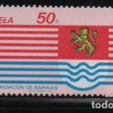 Sellos: VENEZUELA: 1977; 1ESTAMPILLA CUATRICENTENARIO DE LA CIUDAD DE BARINAS. Lote 230226185
