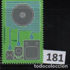 Sellos: VENEZUELA: 1977; 1 ESTAMPILLA CABLE SUBMARINO COLUMBUS. Lote 230242890