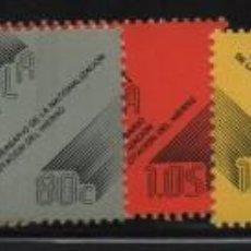 Sellos: VENEZUELA: 1977; SERIE DE 6 ESTAMPILLAS NACIONALIZACIÓN DEL HIERRO. Lote 230365720