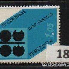 Sellos: VENEZUELA: 1977, 1 ESTAMPILLA OPEP 77. Lote 230366240