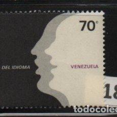 Sellos: VENEZUELA: 1978; SERIE PARA EL DÍA DEL IDIOMA. Lote 230367590