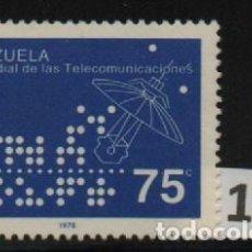 Sellos: VENEZUELA: 1978; DÍA MUNDIAL DE LAS TELECOMUNICACIONES. Lote 230367980