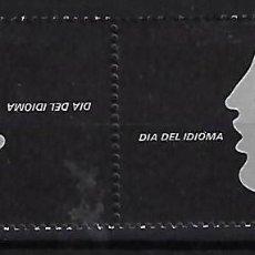 Sellos: VENEZUELA: 1978; SERIE PARA EL DIA DEL IDIOMA EN PAREJA TETE-BECHE, TIPO 1. Lote 231019265